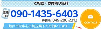 YS.company